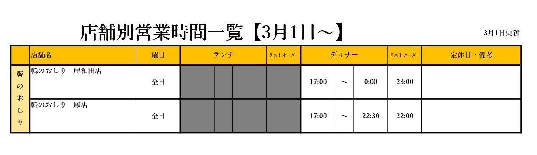 jitan_kan.jpg