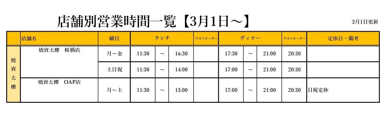 jitan_shuu.jpg